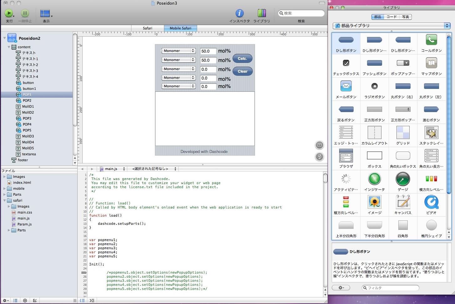 javascript how to write a carraige return into a file